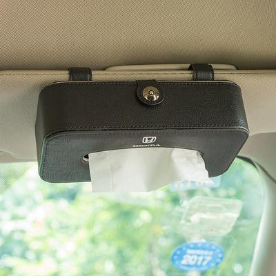 车载挂式纸巾盒车内挂遮阳板天窗纸巾盒汽车用品抽纸盒创意车用抽