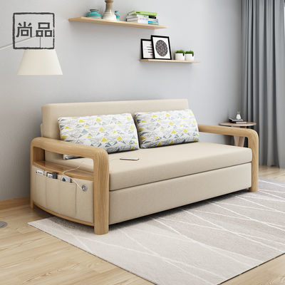 实木沙发床可折叠客两用多功能简约现代客厅小户型双人乳胶1.5米