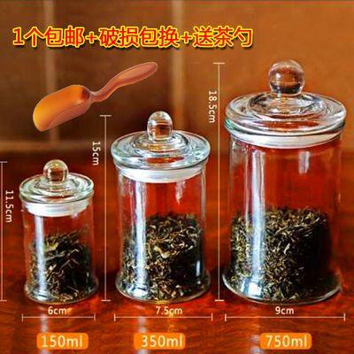 玻璃透明茶叶罐密封罐收纳罐大中小号中药材花茶罐便携防潮储物罐