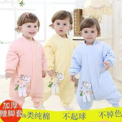 婴儿睡袋春秋薄款儿童分腿防踢被婴儿连体衣睡衣秋冬加厚宝宝睡袍