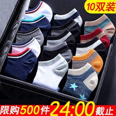 5-10双装袜子男短袜男士袜子短筒男袜夏季薄款浅口船袜男潮学生