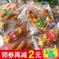 【买140根送80根】开口娃小麻花零食独立包装香酥椒盐味袋装休闲