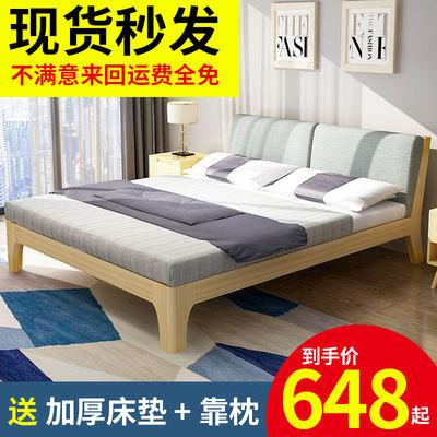 北欧实木床1.5米1.8米双人床现代简约松木主卧软靠床单人床出租房