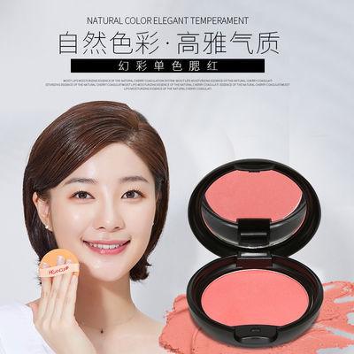 送刷子四色腮红修容高光持久裸妆自然提亮肤色