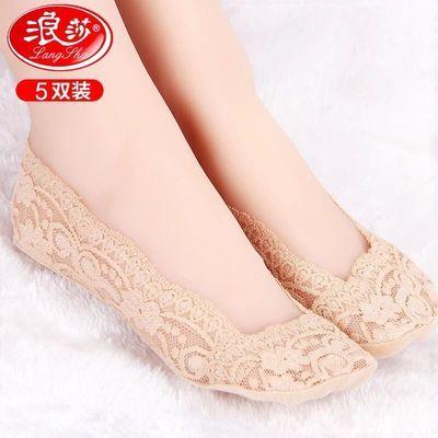 【浪莎5双装】船袜袜子女春夏超薄浅口蕾丝硅胶防滑短丝袜女短袜