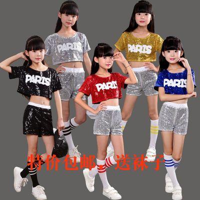儿童爵士舞服套装亮片啦啦操啦队嘻哈演出服装女男童街舞现代舞服