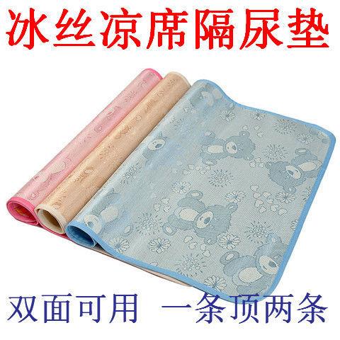 夏季冰丝凉席薄款隔尿垫大号防水可洗成人尿垫婴幼儿童水晶绒床垫