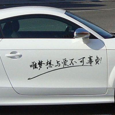 大众汽车尾标贴改装车贴 性装饰反光贴纸忍者神龟创意圆车标贴画【3月30日发完】