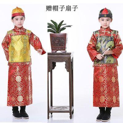 2019儿童古装清朝阿哥贝勒长袍马褂演出服装公子少爷地主满族服装