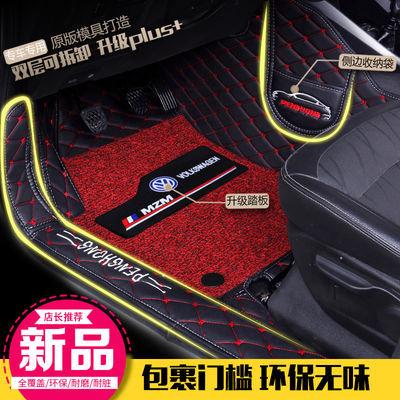华泰圣达菲启辰D60D50T60T70T90风神AX7宝沃BX5BX7全包围汽车脚垫