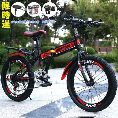 永久凤凰新款折叠儿童山地变速自行车20-22-24寸男女孩单车中小学