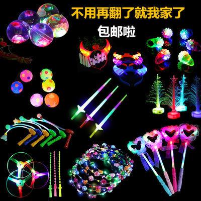发光面具的玩魔法棒套装儿童宝风车小奖品仙跳球礼地推手提灯笼热