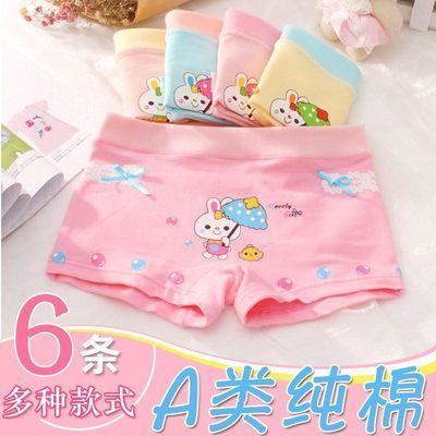 女宝宝1到2岁6-12个月2-3-4-5-6-8岁四角裤内裤儿童冬季内裤儿童