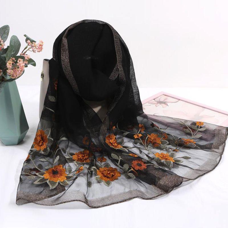 【送礼盒】羊毛桑蚕丝丝巾女礼物高档手工刺绣披肩女冬季长款围巾