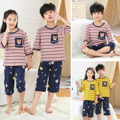 儿童睡衣女夏季纯棉薄款小男孩七分袖空调服套装男童女童家居服