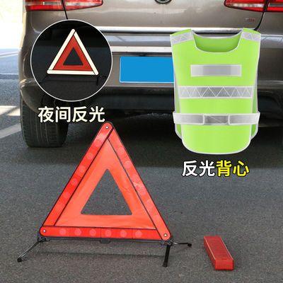 专用于大众迈腾速腾高尔夫三角警示牌反光三角架年检三脚警告牌
