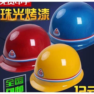 黄色工地安全帽安全帽工工地安全帽建筑工程地电工安全帽工地白色