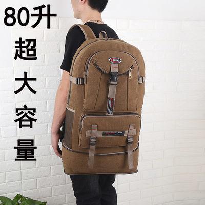新款80升超大容量帆布双肩包男户外登山运动旅行背包女行李包大包