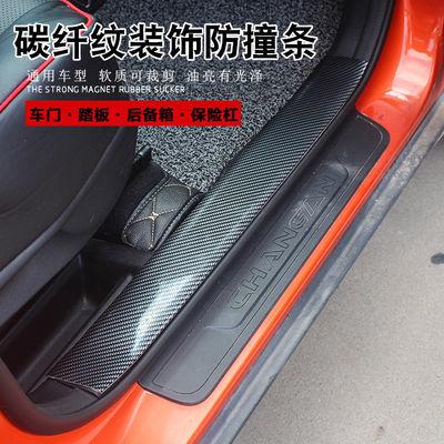 本田歌诗图改装专用汽车门槛带灯迎宾踏板车身装饰配件用品