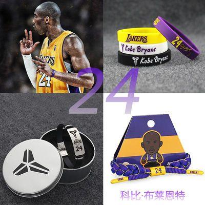 潮牌篮球科比头像款橡胶手环熔岩迷彩夜光能量腕带男女硅胶手环