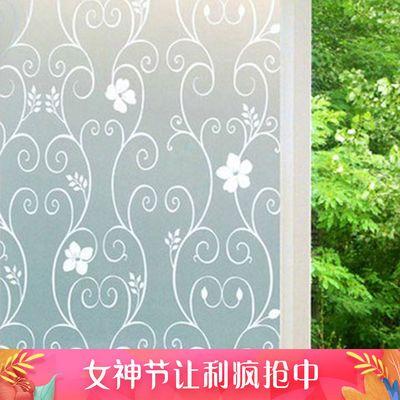 2米玻璃贴纸窗户贴纸防水窗花纸装饰贴纸膜浴室卫生间透光不透明