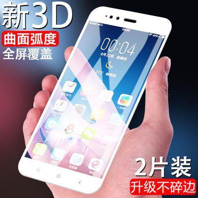 小米5X钢化膜全屏小米5x手机膜抗蓝光高清防爆指纹mi5x无白边贴膜