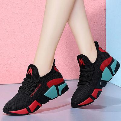 【软底单鞋】学生春季韩版百搭女鞋厚底防滑女鞋女士休闲跑步鞋