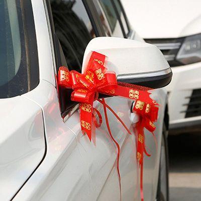 韩式蝴蝶结婚车装饰 展车装饰婚车车队装饰 花车展厅主车 车装饰