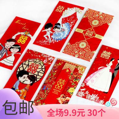 红包结婚创意卡通可爱红封包浪漫个性大红包万元超大红包利是封