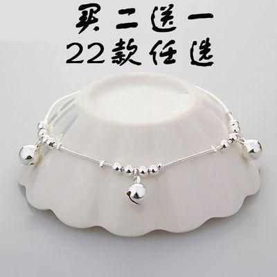 买二送一】韩版爆款素银色脚链 森系甜美可爱简约气质防过敏女士