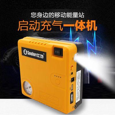 新款 5应急启动电源汽车载电瓶12 紧急点火搭电宝充强起动
