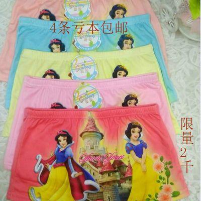 4条亏本包邮童裤男女童卡通可爱儿童小学生小中大童四角短裤内裤