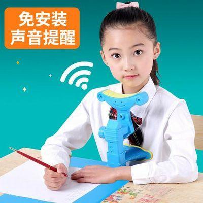 小雨星儿童视力保护器小学生防近视坐姿矫正器纠正写字姿势仪架护