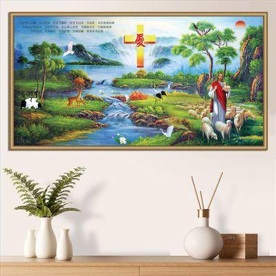 耶稣画像 牧羊图 十字架贴画教堂壁画中堂挂画基督教客厅装饰画芯