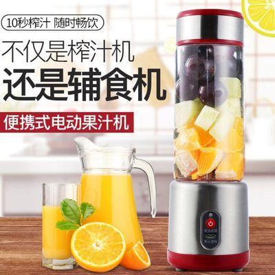 榨汁机便携多功能充电式迷你家用学生自动果汁机电动水果榨汁杯机