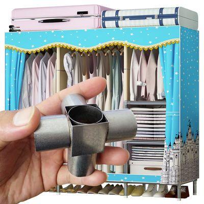 钢接头树脂简易衣柜全钢架25mm钢管加粗加固单双人大号涤棉布衣柜