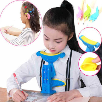 【防近视】坐姿矫正器小学生儿童视力保护器预防近视姿势纠正仪