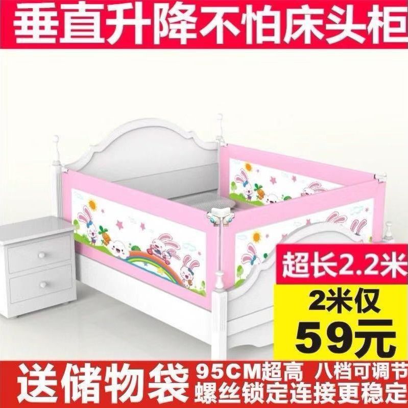 婴儿童床《护栏》无缝超高款!