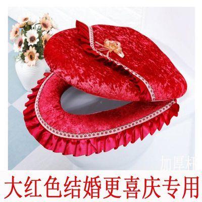 马桶垫坐垫红色结婚婚庆纯红冬季家用两件套通用坐便器套马桶套圈