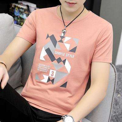 视客 莫代尔短袖t恤男装夏季粉色圆领上衣服韩版修身潮流冰丝半袖