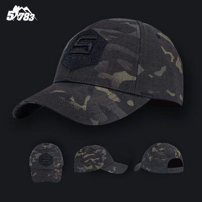 夏季暗夜迷彩战术棒球帽特种兵帽子男户外作训鸭舌帽奔尼帽平顶帽
