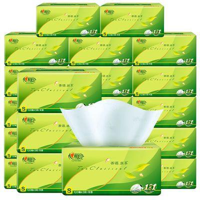 心相印茶语抽纸20包批发整箱餐巾纸巾卫生纸家庭装实惠装面巾纸抽