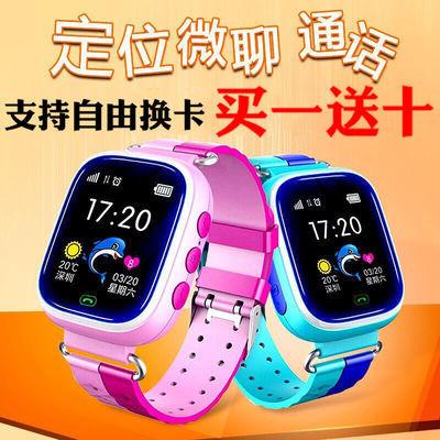密迪尔小天才儿童智能电话手表插卡拍照定位防水学生触屏手表