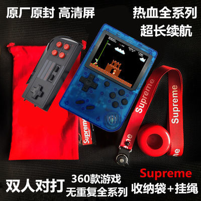 霸王小子游戏机原厂掌上游戏机Plus3寸高清屏幕双人对战FC游戏机