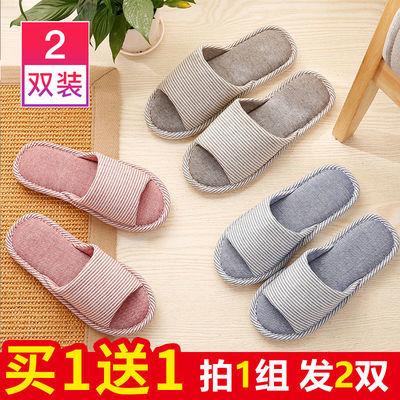 买一送一四季亚麻布棉拖鞋情侣家居家用防滑室内托鞋冬男女士夏季