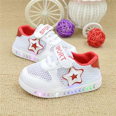 新款宝宝春秋季运动鞋透气软底儿童鞋网面跑步鞋休闲鞋板鞋小白鞋
