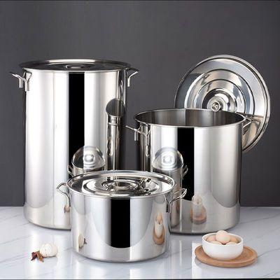 特厚商用不锈钢桶带盖不锈钢汤桶加深汤锅大容量水桶储物多用米桶