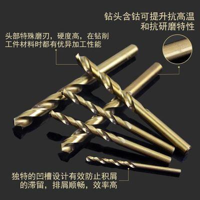 加长钻麻花钻头18mm头转头钻头高速钢小电磨机钻头冲击钻钻头冲击