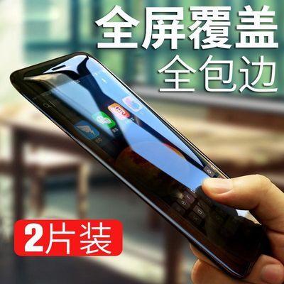全屏覆盖苹果6钢化膜7/8全包边iPhone6plus防摔抗蓝光7plus手机膜