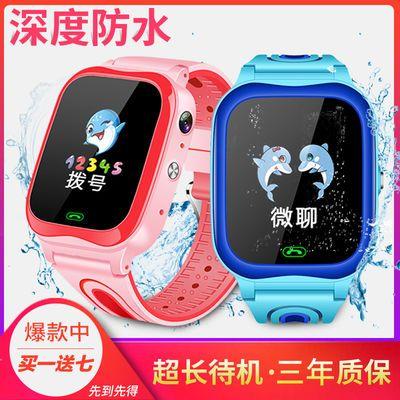 【买一送七】天才电话手表男女智能手表触屏定位防水儿童手表手机